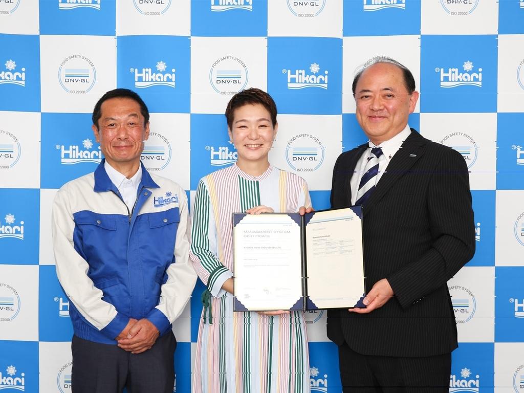 日本國內首次,觀賞魚飼料工廠取得ISO22000國際認證