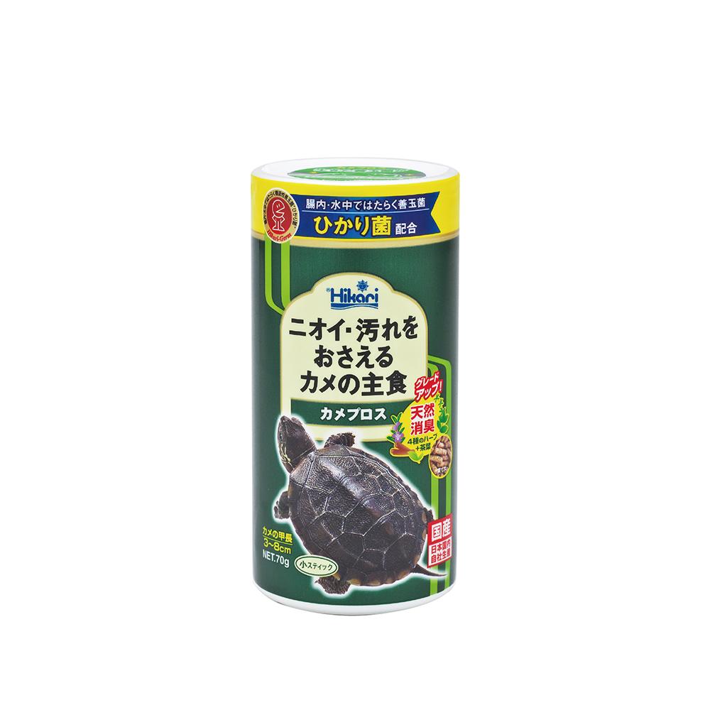 Saki-Hikari 善玉菌烏龜飼料 S顆粒 70g