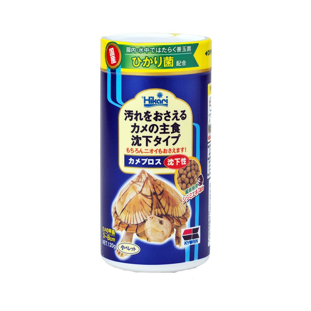 Saki-Hikari 沉水性 善玉菌烏龜飼料 Mini顆粒 120g