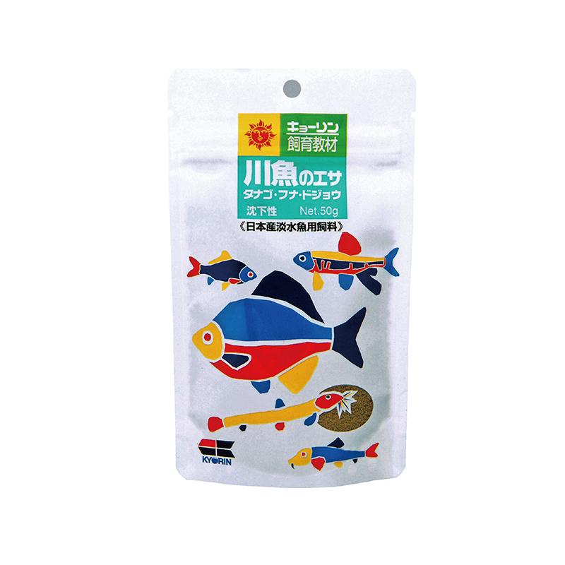 高夠力 (飼育教材)  川魚高蛋白飼料 50g
